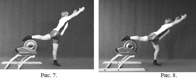 УПРАЖНЕНИЯ с Бизон-вибро для  воздействия на  мышцы   п е р е д н е й   п о в е р х н о с т и   б е д р а   и   г о л е н и