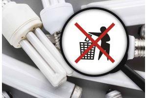 Утилизация бактерицидных (ртутьсодержащих) ламп