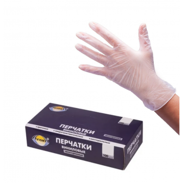 """Перчатки виниловые """"AVIORA"""" (Размер XL)"""