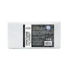 Простыни СМС КОМФОРТ белые 80 х 200 см (20 шт)