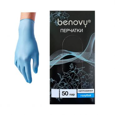 """Перчатки нитровиниловые голубые """"BENOVY"""""""