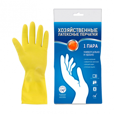 Перчатки хозяйственные латексные (Размер S)