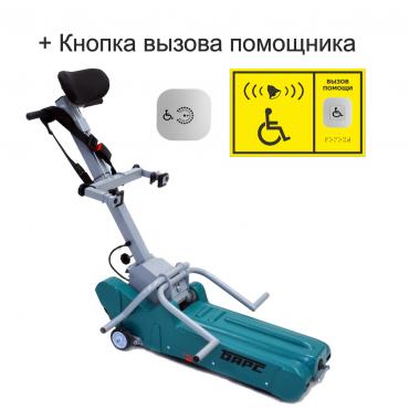 """Гусеничный лестничный подъемник для инвалидов """"Барс-УГП-130"""""""