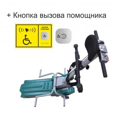 """Подъемник для инвалидов """"Барс-УГП-130"""" с панелью управления на штурвале"""