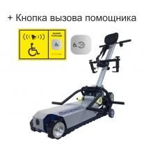 """Подъемник для инвалидов """"Барс-УГП-130"""" с защитным кожухом из нержавеющей стали"""