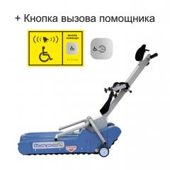 """Подъемник для инвалидов """"Барс-УГП-130"""" с алюминиевым корпусом"""