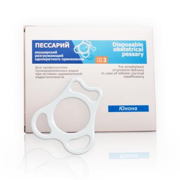 Пессарий акушерский разгружающий (тип 3)