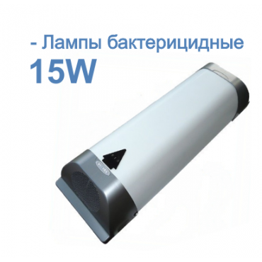 Рециркулятор воздуха «Витязь» Р1520