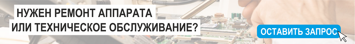 Ремонт АКТ-01 Витязь