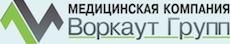 """Медицинское оборудование - ЧТУП """"Воркаут Групп"""""""