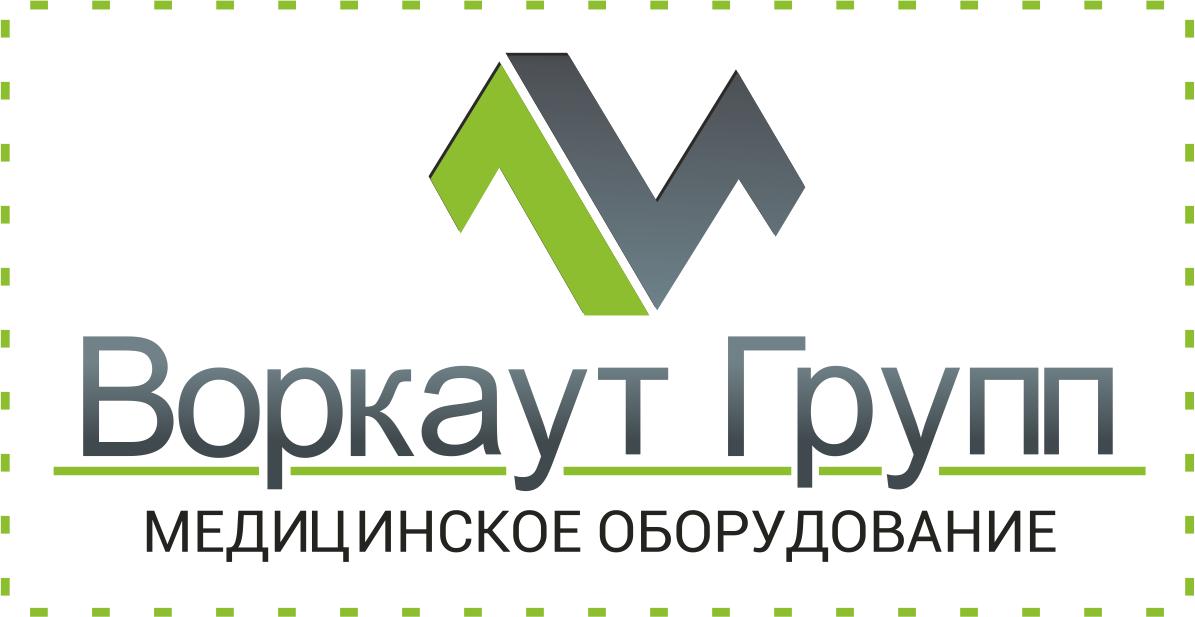 Медицинское оборудование от Воркаут Групп / Магазин медицинского оборудования / Медтехника