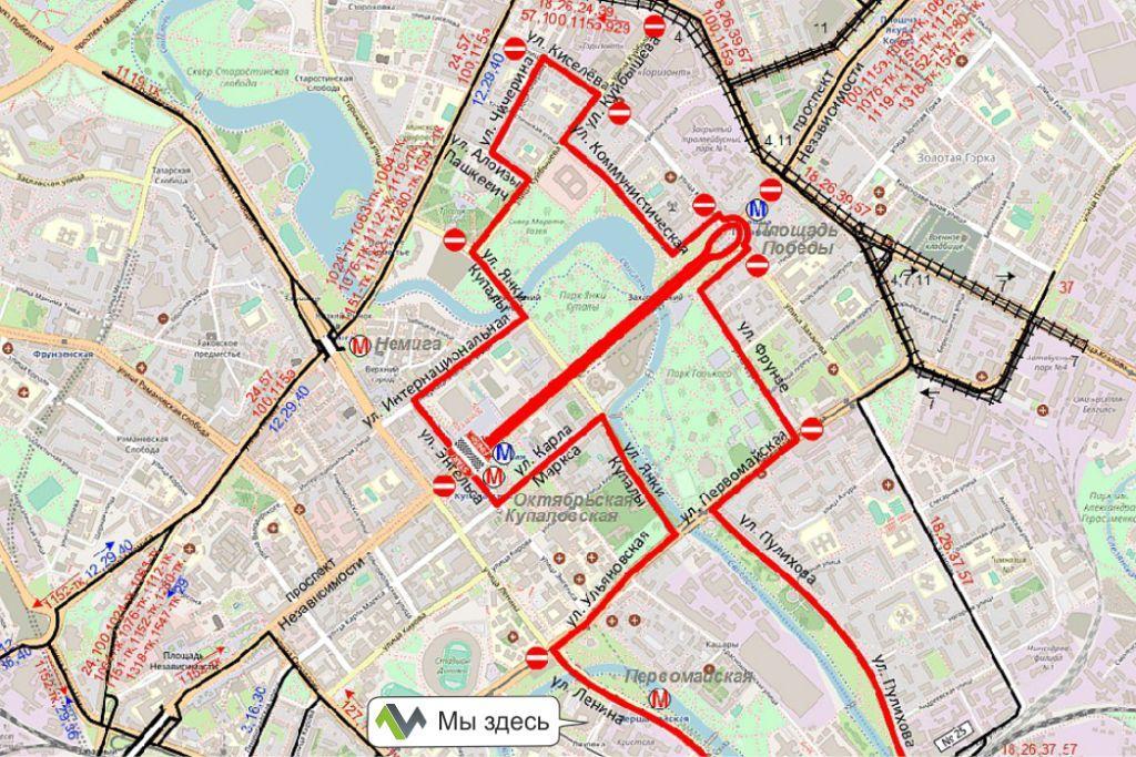 Перекрыто движение в Минске
