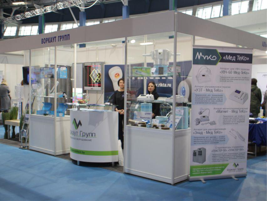 Выставка Медицина и здоровье