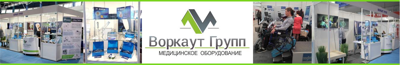Выставка Минск 2019
