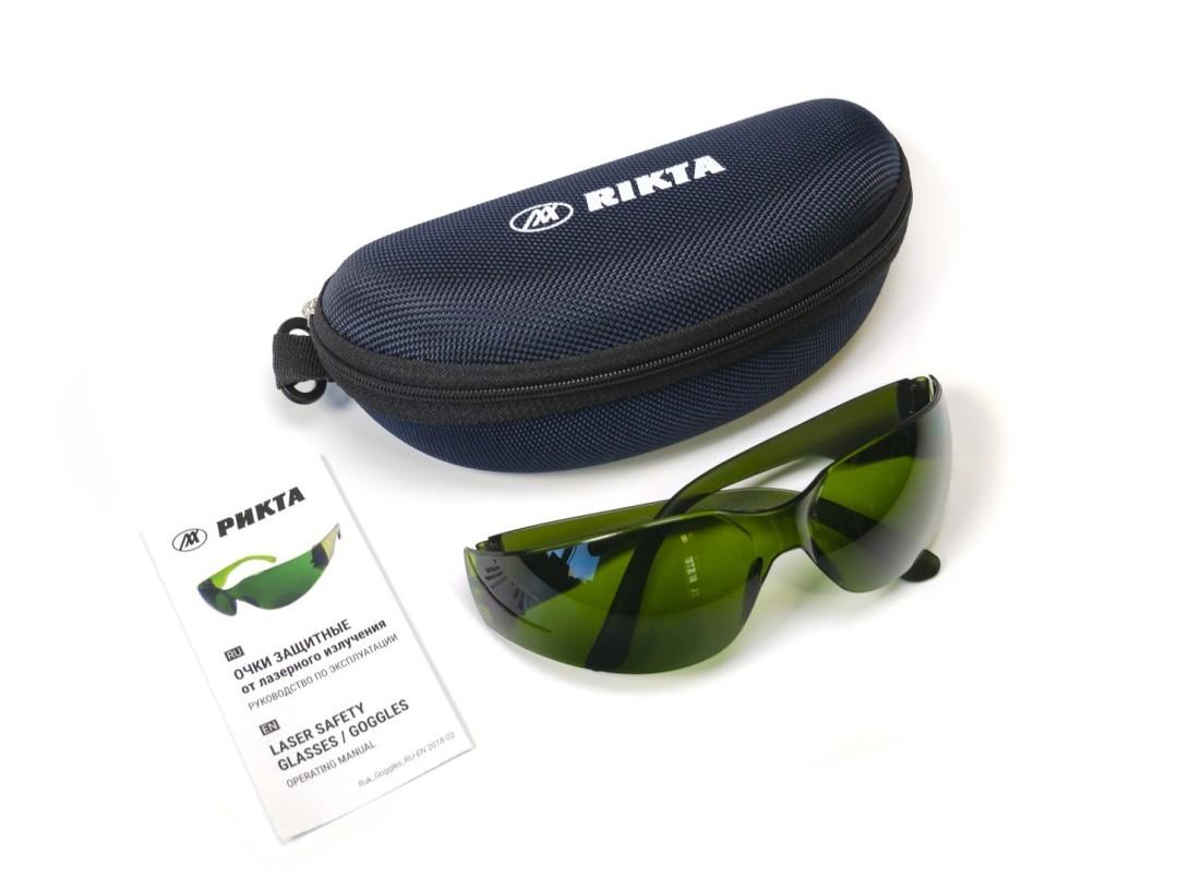 Лазерное излучение защита очки
