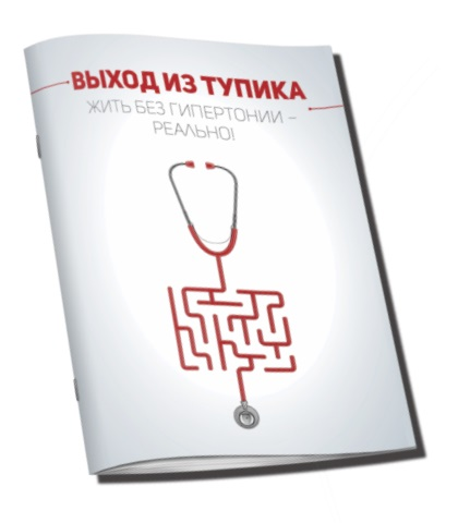 При покупке самоздрава книга в подарок
