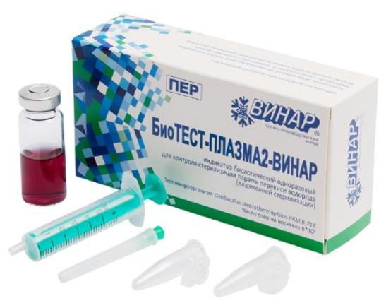 БиоТЕСТ-ПЛАЗМА2-Винар